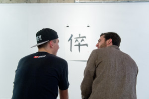 Colin and Nick often visited art exhibitions during their weekly walks on campus.