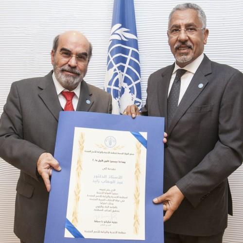Ag alumnus receives prestigious goodwill ambassadorship