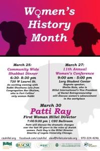 Hillel Women's Poster