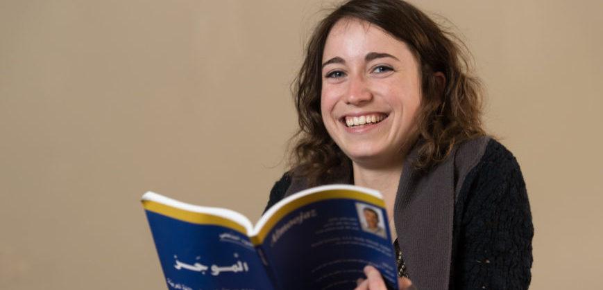 Elizabeth Hale, Senior International Studies Major