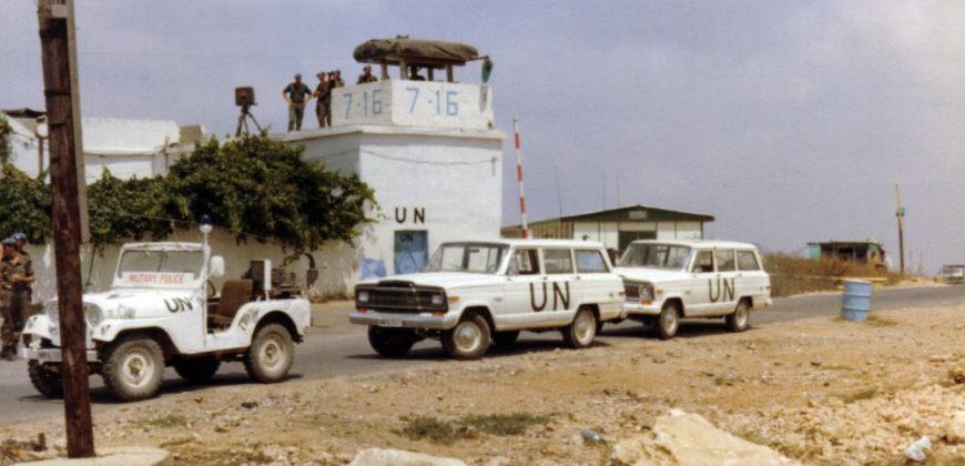 Lebanon,_Al_Yatun_7-16_(1981)