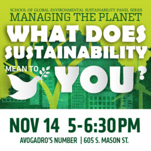 Managing The Planet event poster 2018