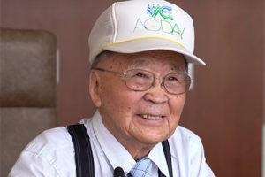 John Matsushima