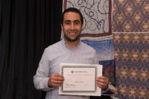 Abdelrahman Abdallah